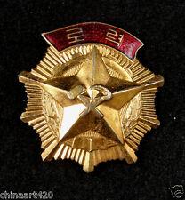 North Korea Medal of Labor, New Edition