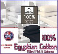 100% EGYPTIAN COTTON 200TC PLAIN DYED PILLOWCASES BLACK WHITE CHOCO/BROWN CREAM