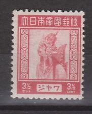 Indonesie Indonesia Japanese occupation JAVA nr.JJ 5 MLH ong Japanse bezetting