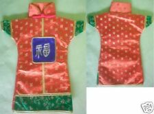 Robe Chinoise de Poupée / Doll Chinese Dress