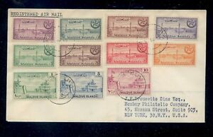 Maldive  Islands  31-41    on cover to US stamp  dealer