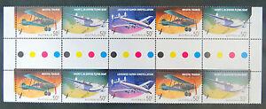 Australian Decimal Stamps: 2008 Aviation - Gutter MNH