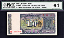 India 100 Rupees ND (1970) Sign. S.Jagannathan Pick-63 Ch UNC PMG 64