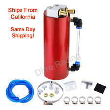 Universal Aluminum Oil Catch Can Tank Bottle Reservoir Kit Round Red 750ml