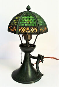 BRADLEY & HUBBARD MURANO SLAG GLASS ARTS CRAFTS TABLE LAMP SHADE BASE HANDEL ERA