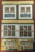 Yemen Masterpiece Series Panels Stamps Sealed + Others