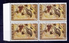 Cyprus 1970 MNH Blk of 4, Grape, Grey partridge, Birds, Mosaic floor, Art  -C22