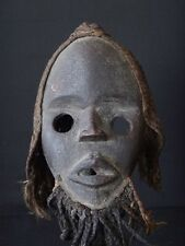 Ancien masque DAN Cote d'ivoire art african Old african mask