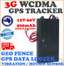 3G WCDMA 12V-60V Battery GPS Tracker Data Logger Vibration Motion Sensor Alert