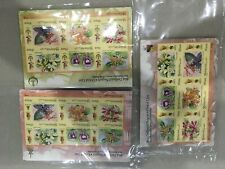 Malaysian 2018 State Definitive Series - Orchid 14 states imperf offer