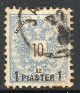 Austrian POs in the Levant: 1888 Arms 1 Pia. used in Jaffa