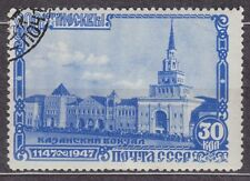 RUSSIA SU 1947(1956) USED SC#1136 30kop Typ #KB, Kazan Railroad Station.