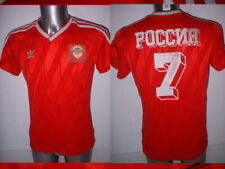 77ccd1dbd Russia ADIDAS Adult Medium Vintage Football Soccer Shirt Jersey Trikot USSR  Top