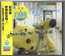 Funassyi: Uki Uki Funassy - Official Album Nashijiru busha (2014) CD DVD TAIWAN