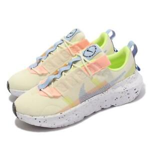 Nike Wmns Crater Impact Volt Yellow Grey Women Casual Lifestyle Shoes CW2386-700
