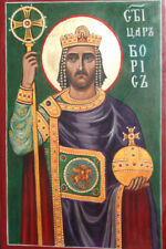 Orthodox Bulgarian Tzar Boris - Mihail hand painted icon