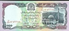 AFGHANISTAN - 5000 Afghanis * P - 62, UNC from 1993 - Large Note, TOMB