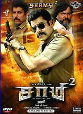 Saamy Square Tamil DVD - Vikram, Keerthi Suresh, Aishwarya Rajesh (Saamy 2)