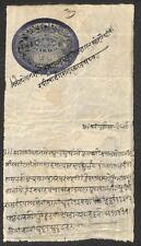 BILL OF EXCHANGE AJMER INDIA 3 ANNAS REVENUE STAMP 3,300 RUPEES SERIES B 1875