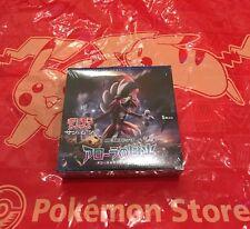 Pokemon Japanese TCG Sun & Moon SM2 Alolan Moonlight Booster Box - UK