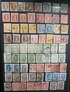 GREECE EARLY STAMPS1886-1945/HUGE COLLECTION-HERMES,CRETAN ST.,LITHOGRATHIC,VIEW