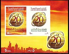 UAE 1997 ** Bl.18 Emirates Bank Group