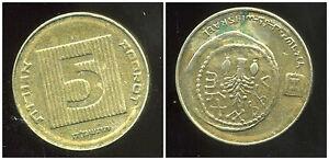 ISRAEL   5 agorot 1988