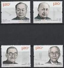 China postfris 2011 MNH 4255-4258 - Wetenschappers