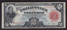 US Philippines 1936 Treasury Certificate 2 ( TWO ) Pesos SN # D1470585D