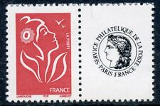 TIMBRE FRANCE NEUF PERSONNALISE N° 3741A ** MARIANNE LAMOUCHE LOGO CERES