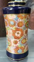 Early 20th Century Japanese Kutani Porcelain Gilded Mille Fleur Pattern Vase
