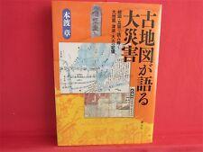 Japan Natural Disaster The Old Maps History of Earthquakes, Tsunami Photo Book