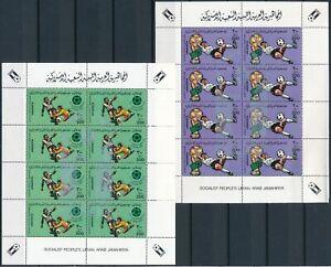 [PG10133] Libya 1982 Football good set of 4 sheets very fine MNH ovpt $25