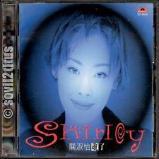 CD 1995 Shirley Kwan Guan Shu Yi 關淑怡 亂了 #4141
