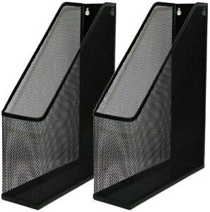 Ybm Home Mesh Steel  Magazine File Holder Sold per 2 pieces