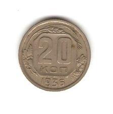 USSR (1917-91)