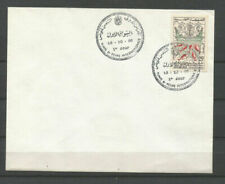 Timbres avec 5 timbres avec 1 timbre