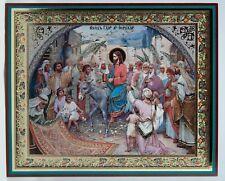 Entrance Of The Lord To The Jerusalem Icon Вход Господень В Иерусалим Икона