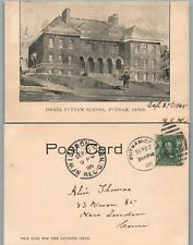 ISRAEL PUTNAM SCHOOL PUTNAM CT. ANTIQUE 1905 UNDIVIDED POSTCARD