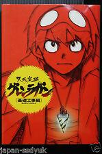 JAPAN Gurren Lagann BASIC DRILL Gainax Official Book