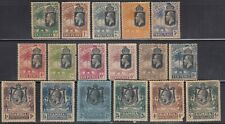 GAMBIA 1922-27 KING GEORGE V  LOT MH