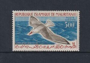 Mauritania - 1960, 500f Top Value, Gull, Bird stamp - MNH - SG 148