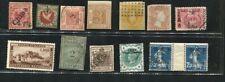 AP028) all stamps forgery no quarantee some overprint