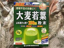 Yamamoto Kanpo Aojiru Young Barley Leaves 100% Powder (3g x 44 Sticks)EXP:2019
