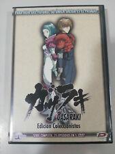 GASARAKI EDICION COLECCIONISTAS SERIE COMPLETA 25 EPISODIOS - 5 X DVD ANIME