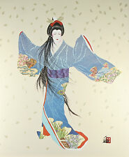 """""""Lady of the Golden Blossoms"""" by Hisashi Otsuka Signed Ltd Edition Silkscreen"""