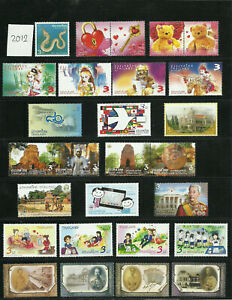 Thailand  2012 MNH Complete set all issues