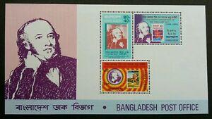 [SJ] Bangladesh 100th Anniversary Of Rowland Hill 1979 Penny Black (ms) MNH