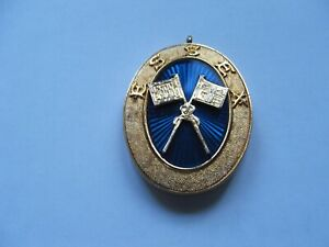 Masonic Provincial Collar Jewel - Essex