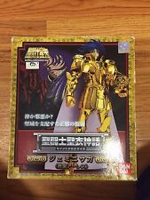 Bandai GOLD Saint Cloth Myth Gemini Saga & Pope Ares PAINTED NEW SEALED HOLIDAY